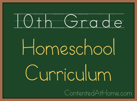 Tenth Grade Homeschool Curriculum