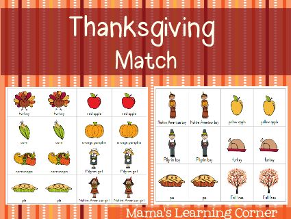 Thanksgiving Match Game from www.mamaslearningcorner.com