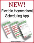 New App for Flexible Homeschool Planning